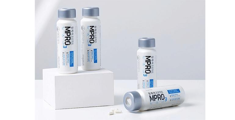 Producto simbiótico para la salud intestinal
